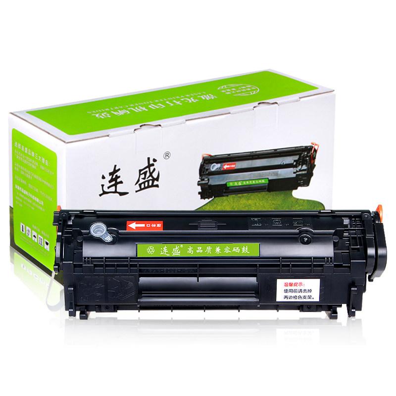 连盛适用惠普1020硒鼓hp1020打印机12a硒鼓 易加粉双支装laserjet