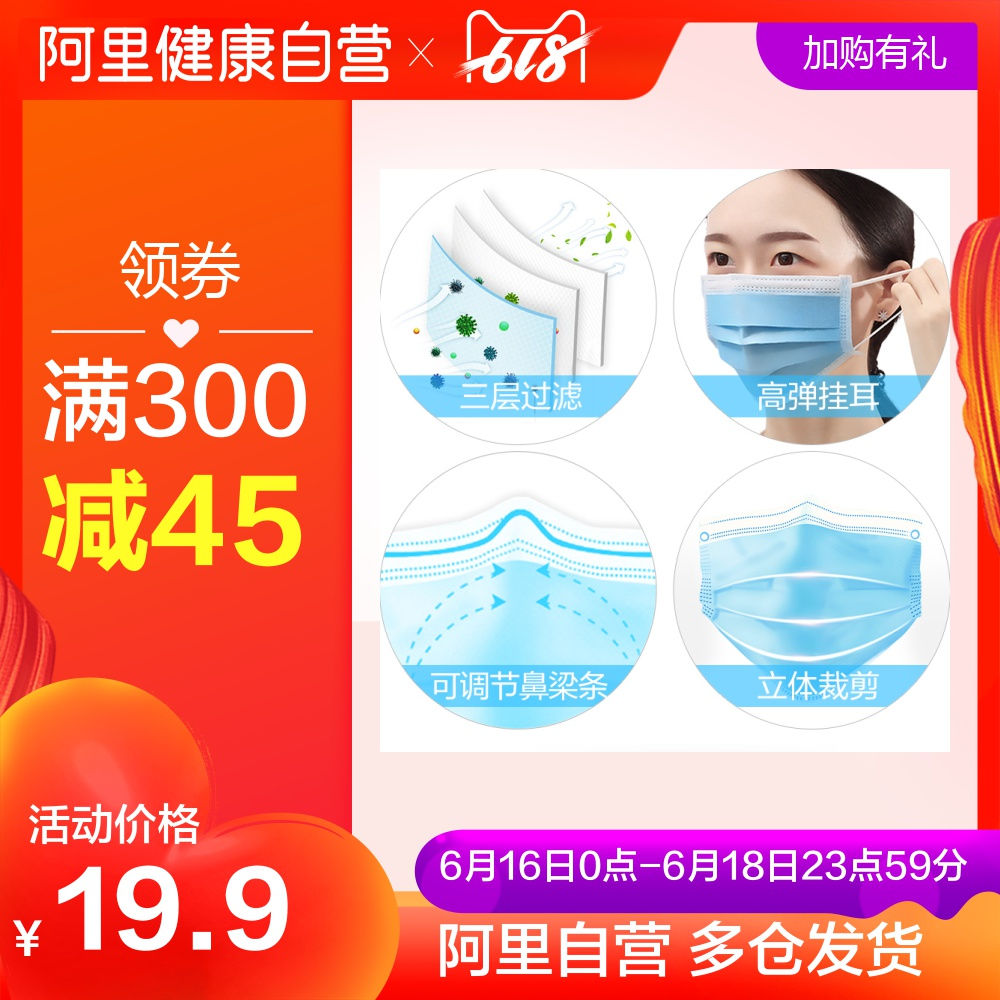 Disposable dust masks summer thin section breathable easy to breathe men and women sunscreen 50 sticks personalized Network red and black goddess