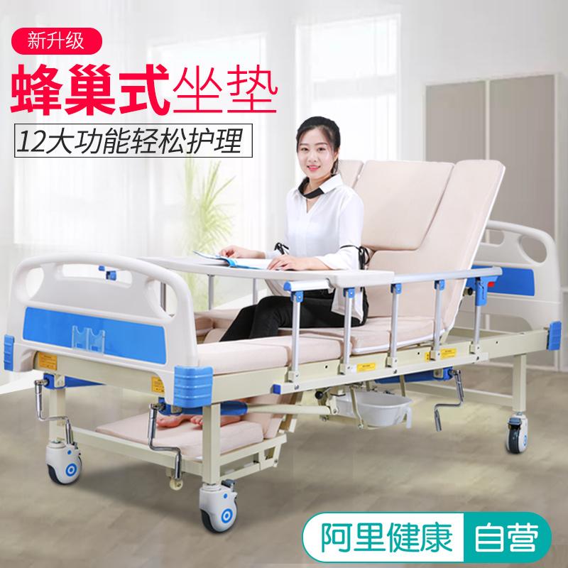 家用老人瘫痪病人多功能翻身护理床带便孔升降康复医疗床医用病床