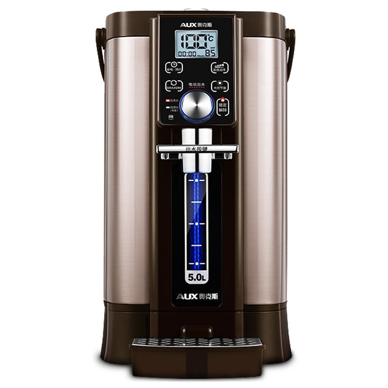 奥克斯电热水瓶全自动保温一体家用5L烧水壶电热水壶恒温大容量