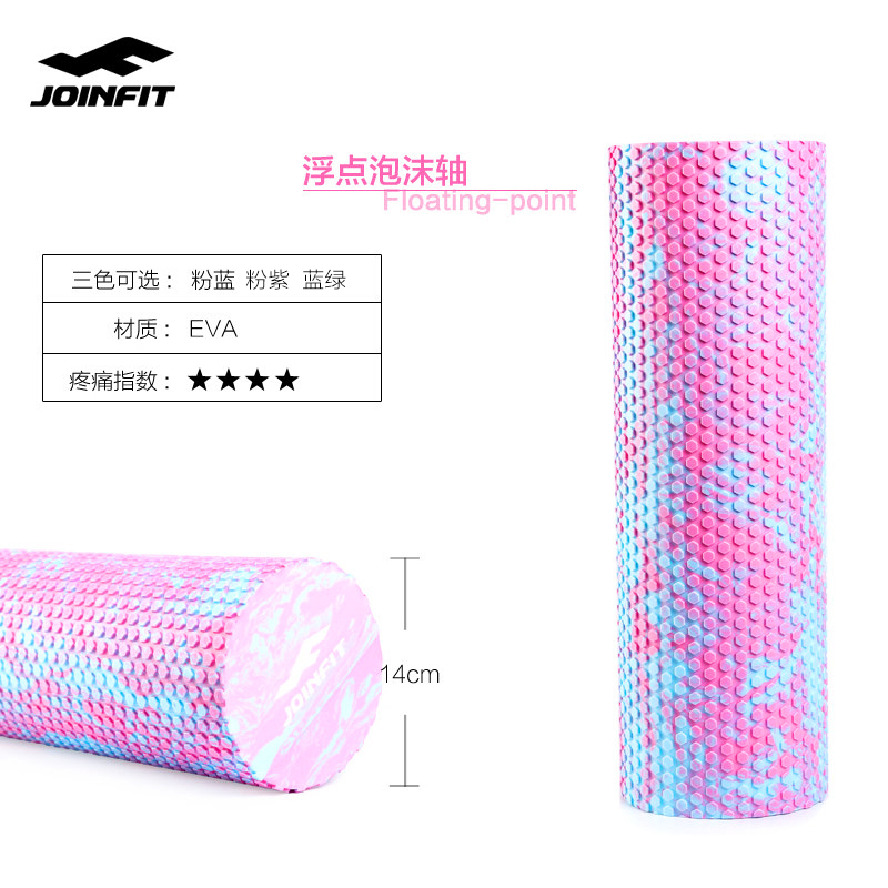 Joinfit beginner foam shaft muscle relaxation massage roller fitness stovepipe keep yoga column roller equipment