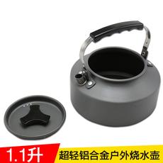 Чайник походный Outdoor kettle 1.1L