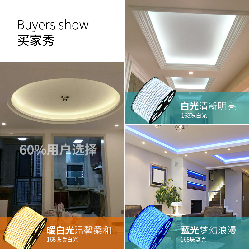 Lights with led strip light super bright decorative 2835 light bar adelaide lights with led strip light super bright decorative 2835 light bar bedroom decorative wall color lamp aloadofball Images