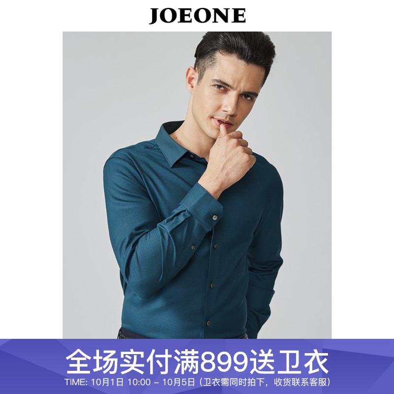 九牧王男装长袖衬衫2018年秋季休闲标准版青年衬衣男