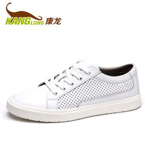 康龙男士真皮板鞋 夏季镂空休闲皮鞋 韩版流行男鞋潮流小白鞋子