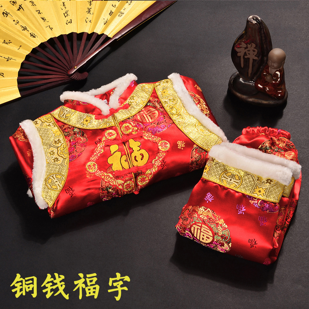 Chinese traditional outfit for children Wake up ximu 16 Wake up ximu/Mu