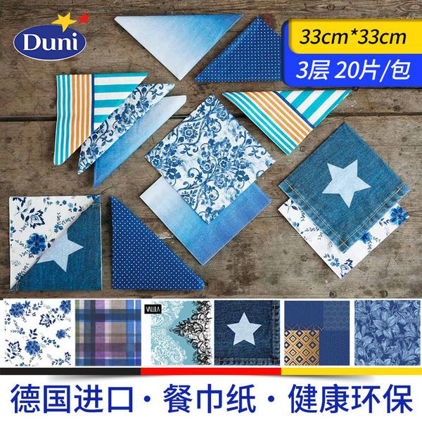 进口纸餐巾20张/包Duni一次性蓝色花色纸巾纸质西餐垫口布...