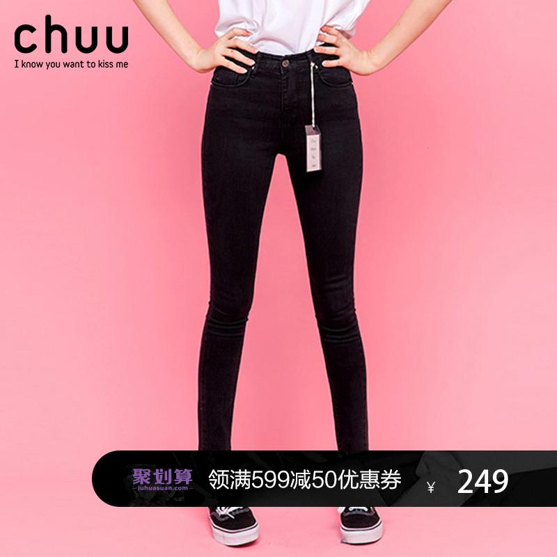 chuu-5kg黑色牛仔裤女春秋2018新款韩版显瘦高腰裤子铅笔裤女潮
