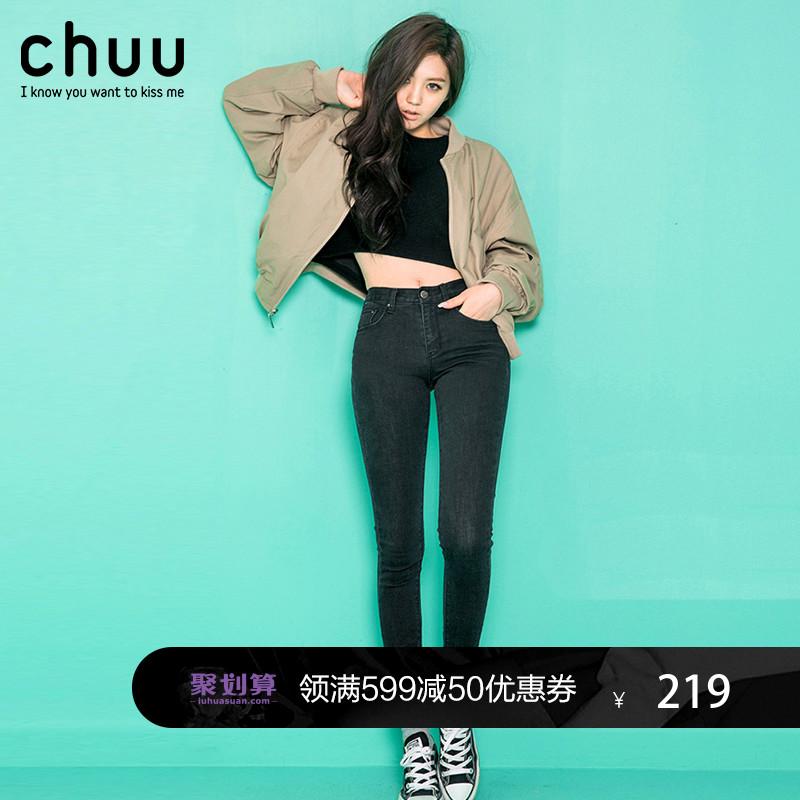 牛仔裤秋季女高腰2018新款韩版黑色小脚裤女直筒紧身显瘦铅笔裤