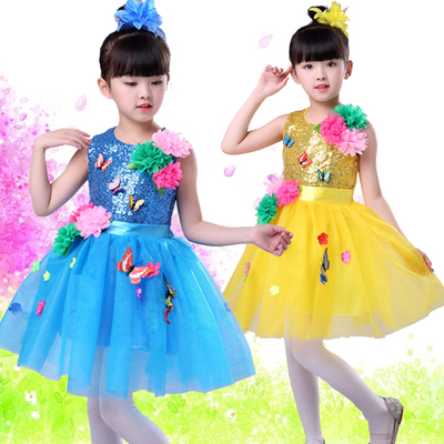 Children's Princess Skirt, Pengpeng Skirt, Wedding Dress, Piano Show Dress, Evening Dress Show Show, Chorus Girl