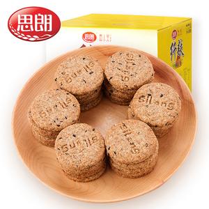 思朗纤麸粗粮饼干全麦消化饼干整箱散装无添糖早餐杂粮代餐零食