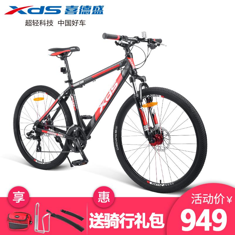 喜德盛旭日300A山地车自行车成人24速学生男女青少年运动单车