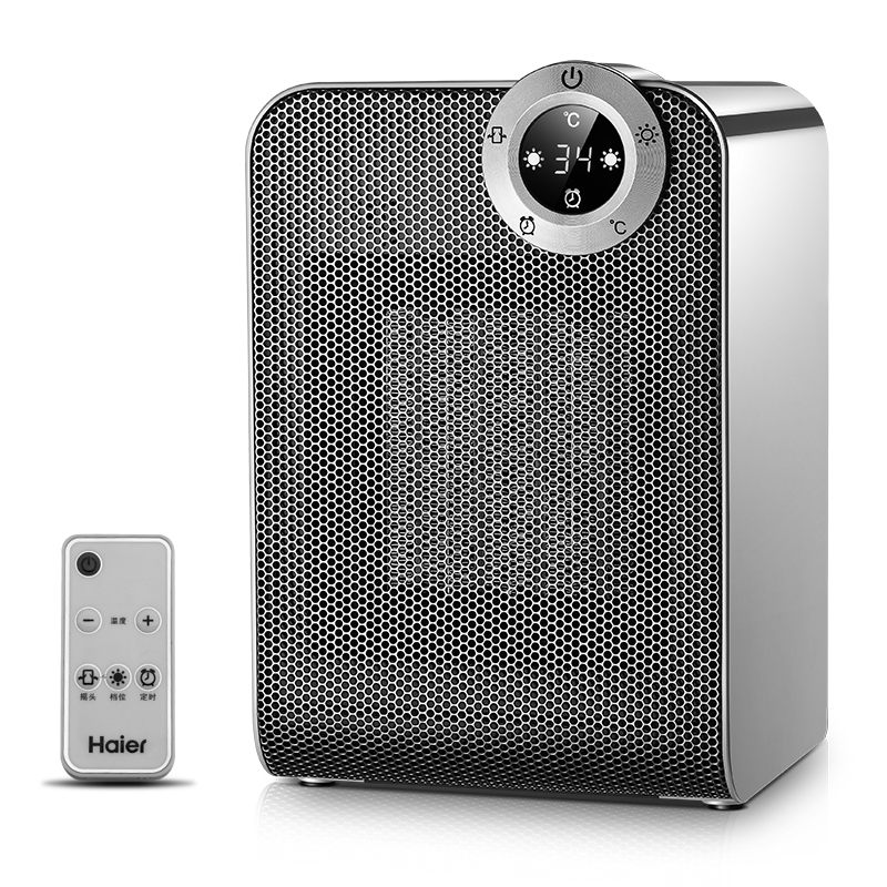 海尔取暖器家用省电暖风机迷你电暖气热风 台式电暖器浴室烤火炉