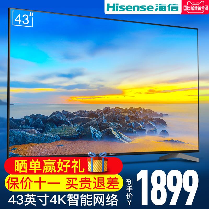 Hisense-海信 LED43EC500U 43英寸4K高清智能网络液晶电视机40 42