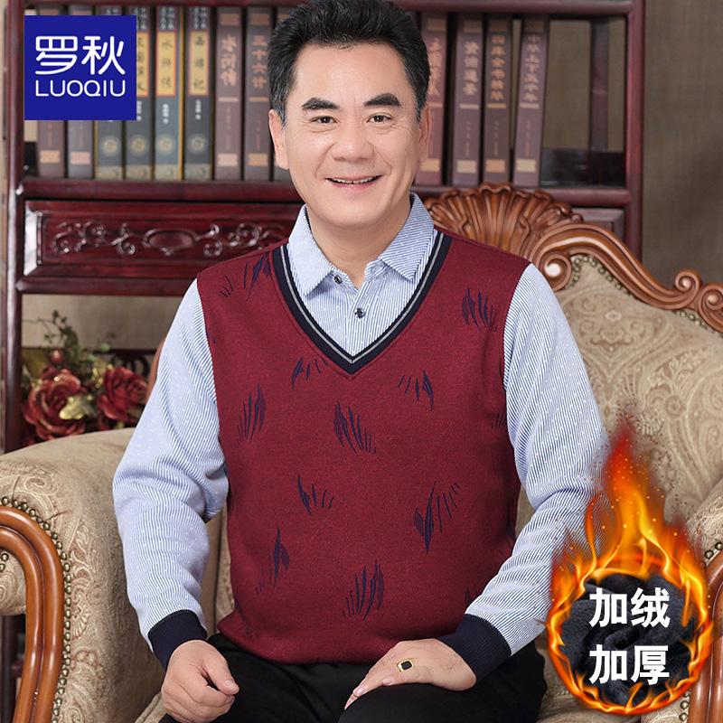 爸爸装长袖t恤针织衫