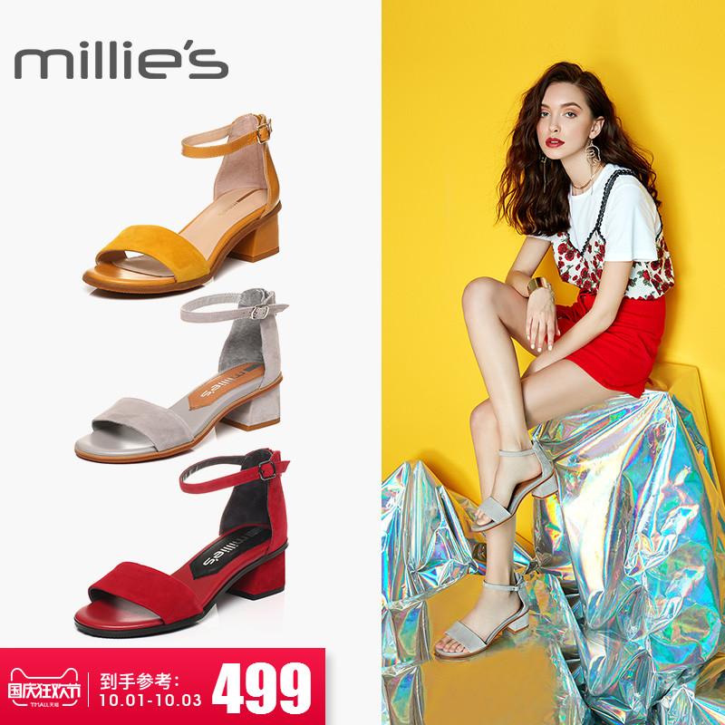 millie's-妙丽2018夏专柜同款一字扣一字带羊绒女凉鞋LN404BL8