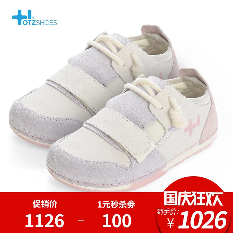 OTZShoes女鞋2018秋新款拼色舒适翻毛皮大头专柜BF风女单鞋粉色系