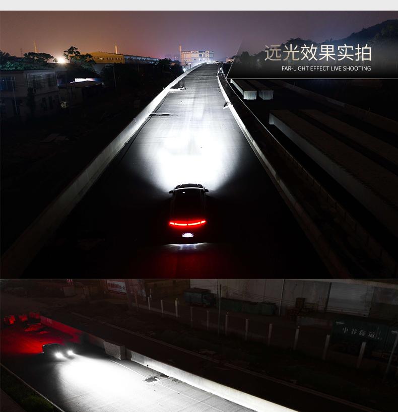 汽车led大灯h7h1h4远近一体9012改装55WH11超亮远近光灯泡led大图片六