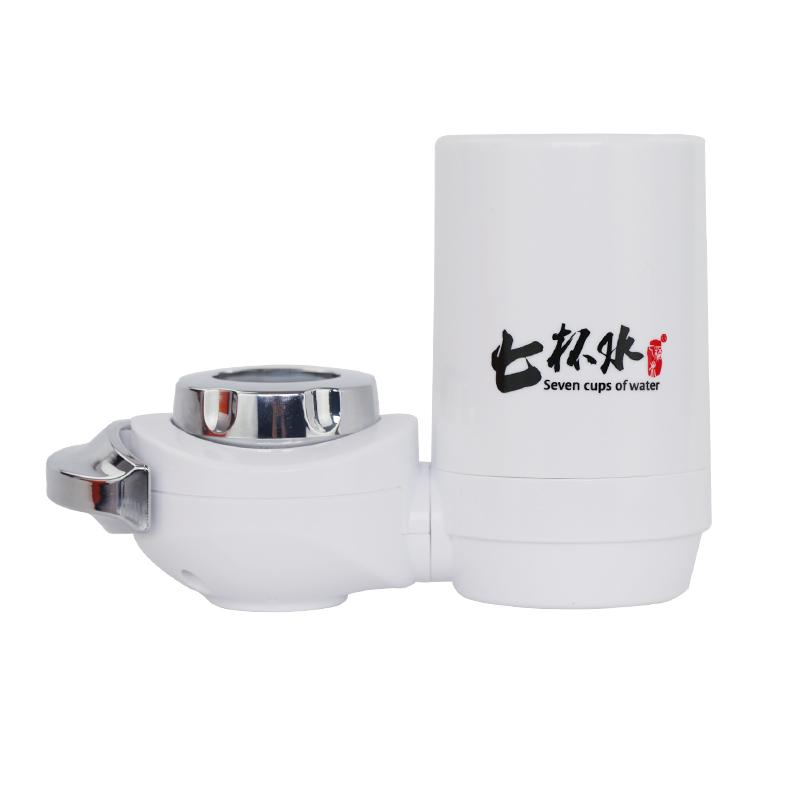 七杯水水龙头净水器家用七层过滤器家用厨房自来水净水机03-LT08A