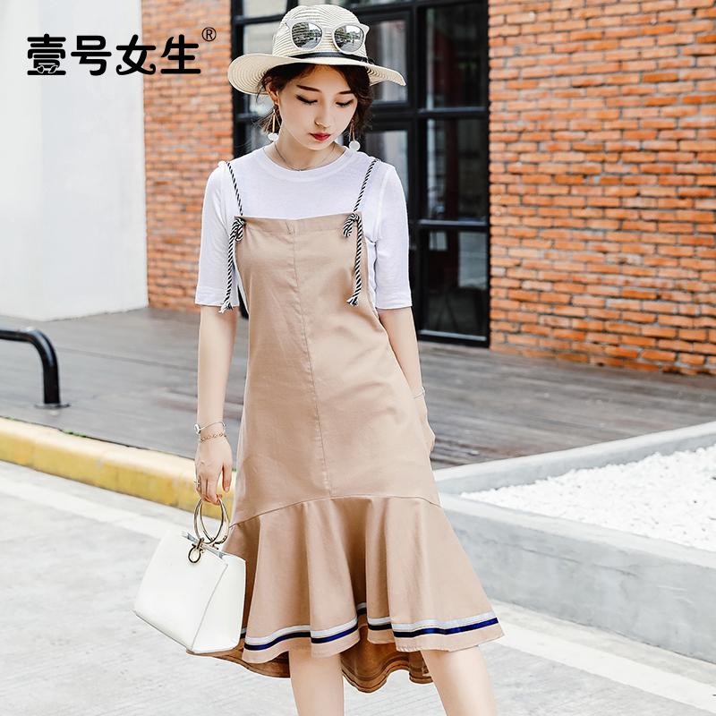 韩版套装2018新款春夏吊带连衣裙套装女韩显瘦鱼尾摆背带裙两件套