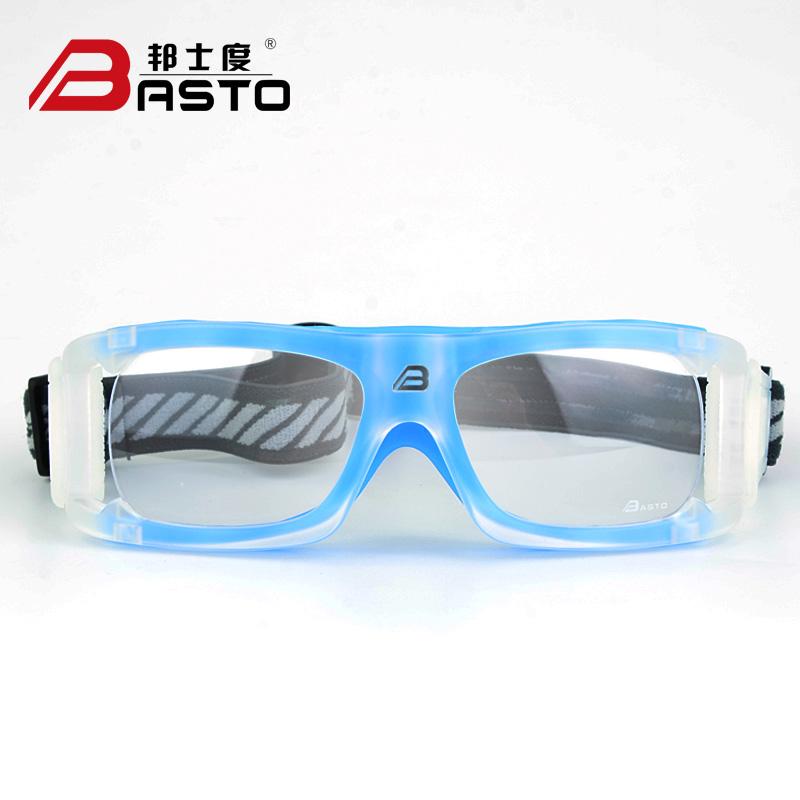 邦士度足球眼镜近视男防雾 轻 透气PC篮球眼镜架防撞护目镜BZ001