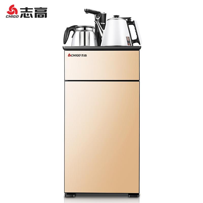 志高家用立式饮水机冷热节能多功能新款全自动上水制冷智能茶吧机