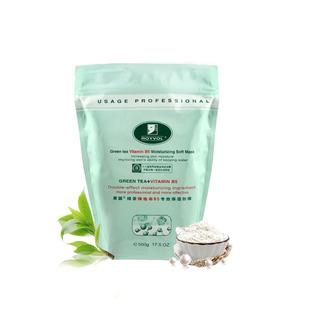 莱茵绿茶自制面膜粉软膜粉500g美容院专用珍珠粉白补水保湿diy