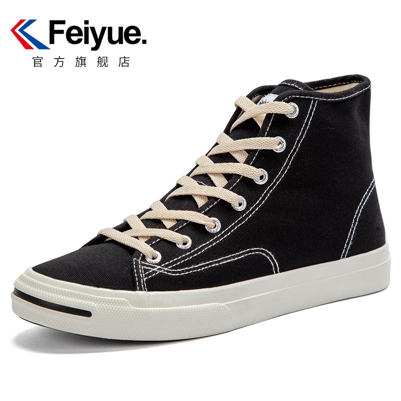 feiyue-飞跃高帮帆布鞋 新款复古简约休闲鞋原宿风男鞋篮球鞋904