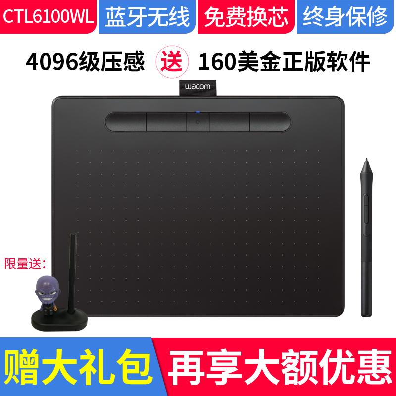 Wacom数位板 蓝牙无线手绘板影拓CTL-6100WL手写绘画板电脑绘图板