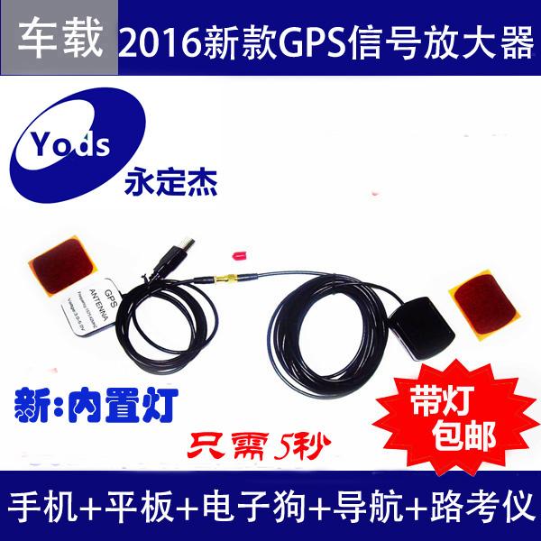 навигатор Yods  GPS GPS GPS