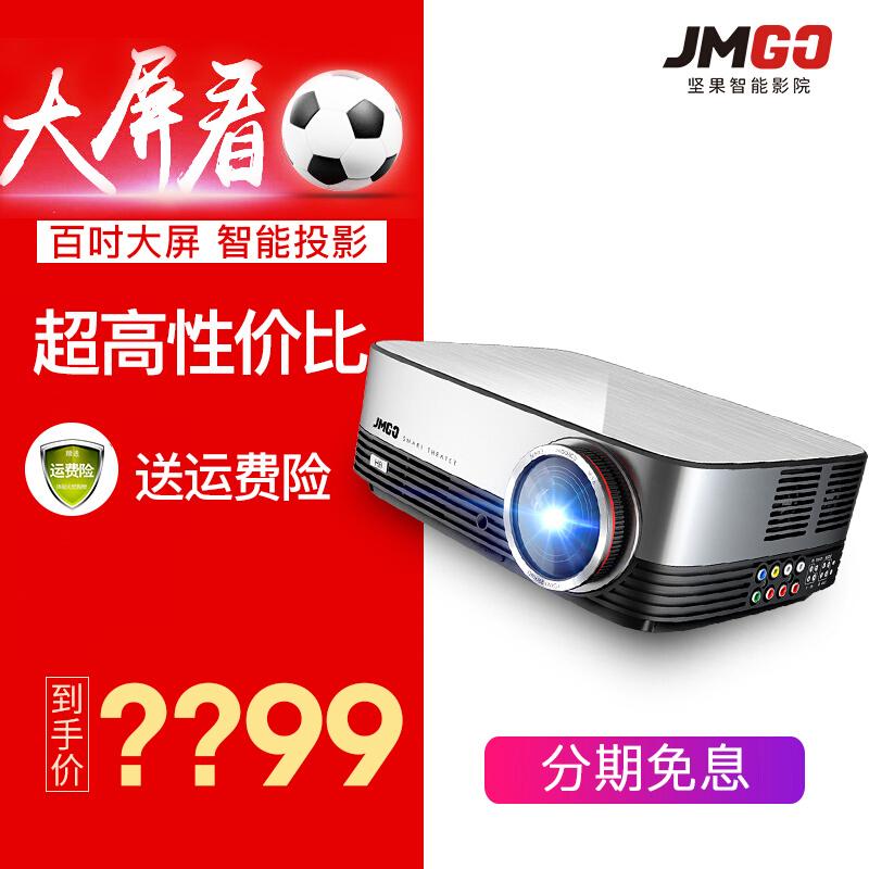 坚果A6投影机1080p家用无屛电视 办公高清微型智能wifi无线投影仪