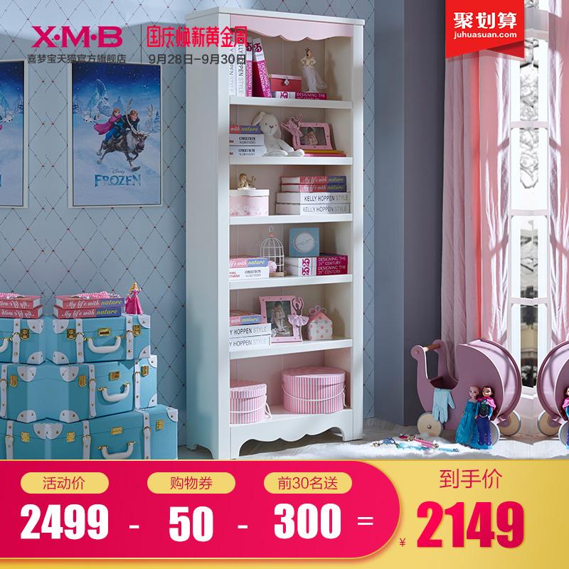 喜梦宝儿童书柜现代简约儿童书架六格子书柜儿童储物柜