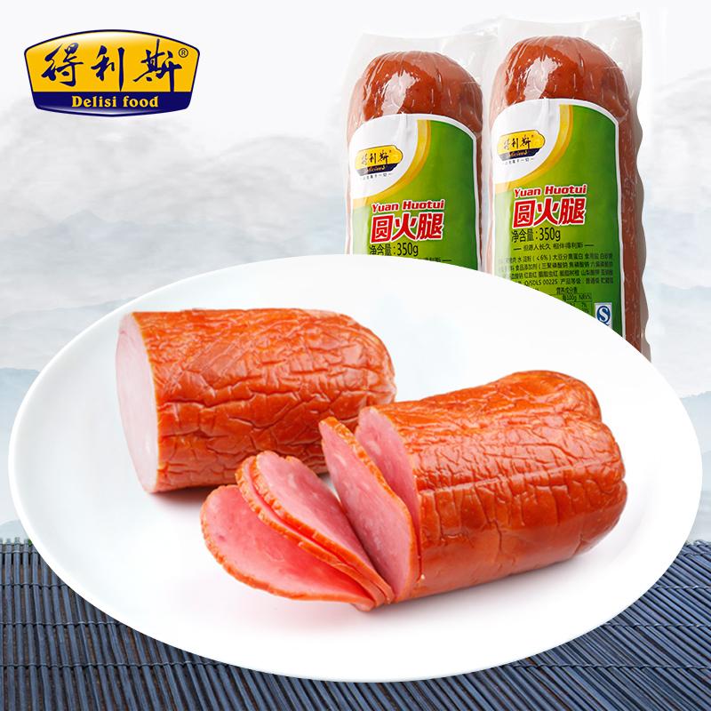 得利斯培根火腿香肠350gx2根山东特产香肠烤肠肉肠火腿肠鲜香美味