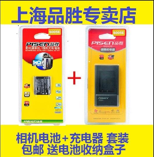 品胜S005E电池+座充电器套装适用理光GR2 GR DB-65/60松下LX3 FX8