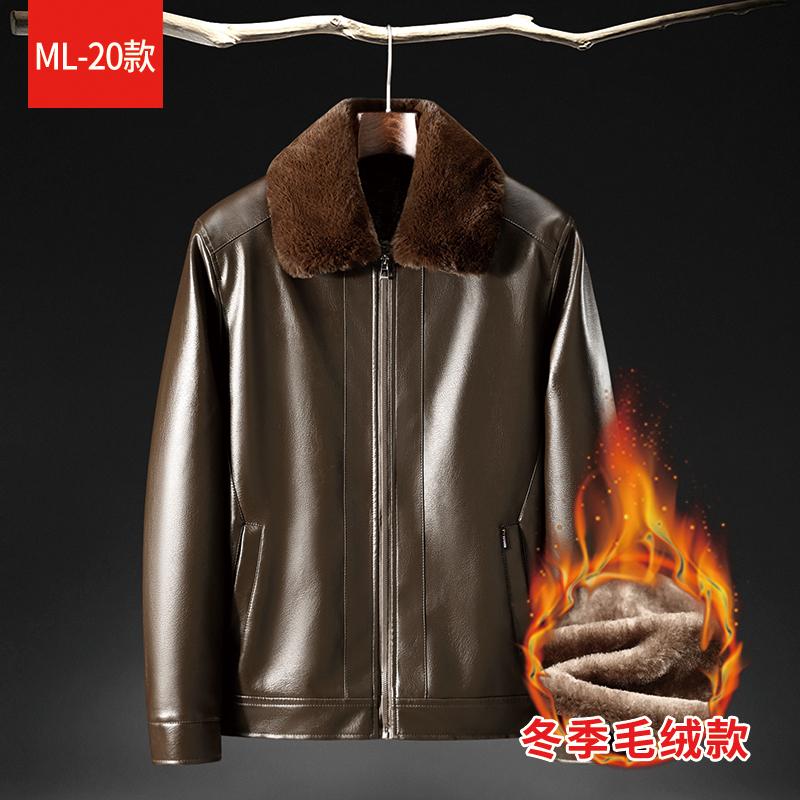 冬季皮衣男潮夹克外套修身中老年休闲加绒