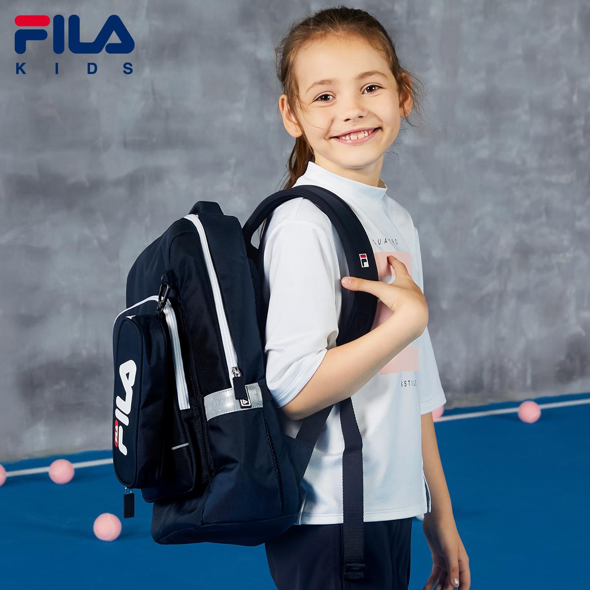 FILA斐乐童装双肩包男女童安全护脊搭配小笔袋小学生书包2018新款