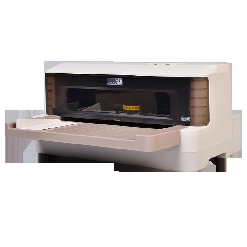 加普威TD630G 针式打印机连打营改增发票 淘宝快递单A4票据平推式