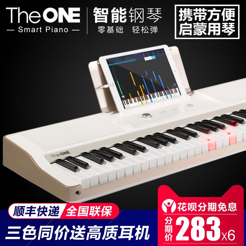 the one智能钢琴电钢琴 成人儿童学生初学便携式61键数码电子钢琴