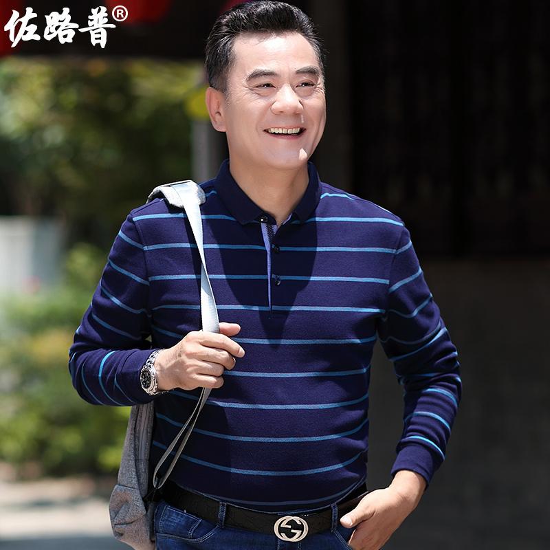 秋季男士长袖t恤中年男装体恤爸爸秋装中老年纯棉衣服半袖polo衫