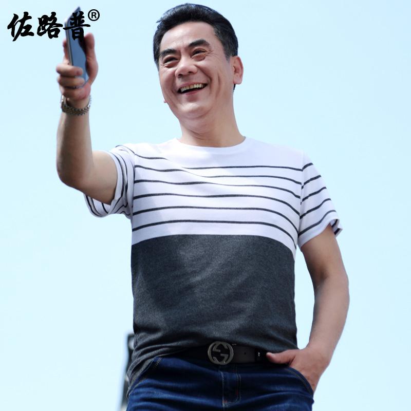 2018夏季短袖T恤中老年爸爸夏装圆领丝光棉半袖衣服中年男装体恤