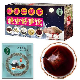 酸枣仁茯苓百合莲子晚安茶【买二送一】