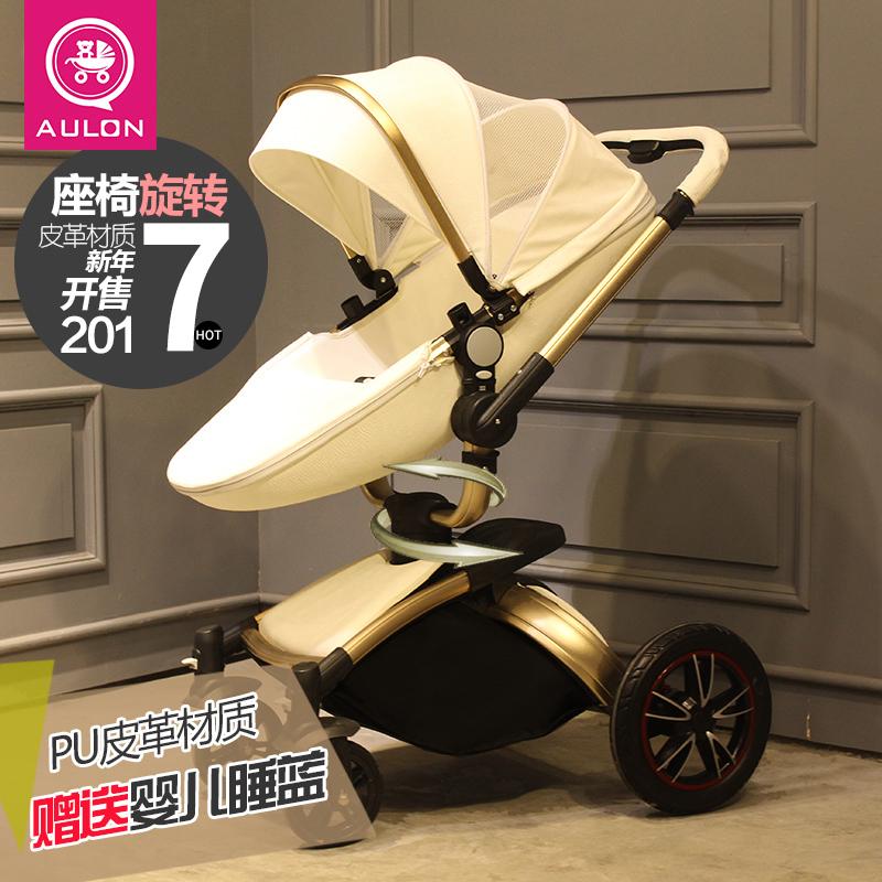 Четырёхколёсная коляска Aoyunlong  AULON