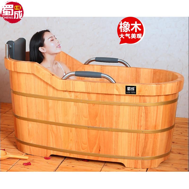 蜀成橡木洗澡桶泡澡木桶浴桶成人实木加热恒温浴缸沐浴桶木质浴盆