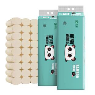 理文萌物14卷实芯竹浆纸卷纸厕纸婴儿纸实惠家庭装箱装新款