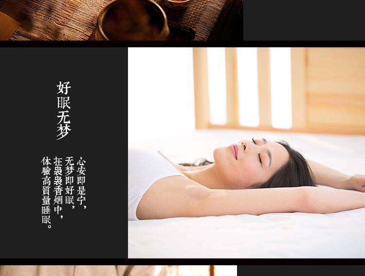 伽罗沉香|香品系列-陕西省澳门博彩生物工程股份有限公司