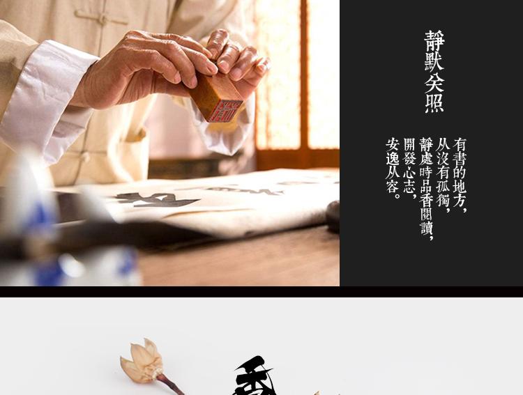 功能香花之情|香品系列-陕西省澳门博彩生物工程股份有限公司