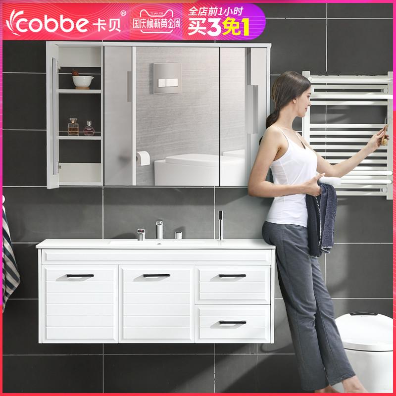 卡贝浴室柜简约面盆柜卫生间洗手池洗漱台小户型厕所洗脸盆柜组合