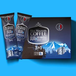 第2份1元云南小粒三合一蓝山风味速溶咖啡粉袋装提神防困学生盒装