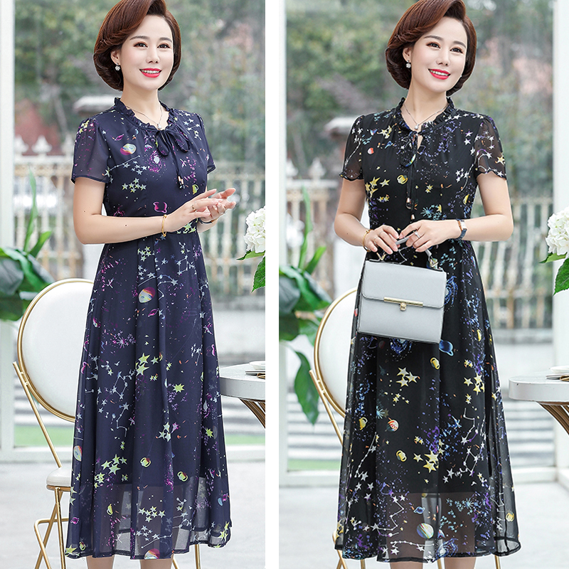 Mama spring long skirt 2019 new middle-aged women's over the knee middle-aged ladies dress foreign summer dress