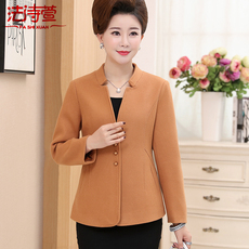 Clothing for ladies Law poetry Xuan
